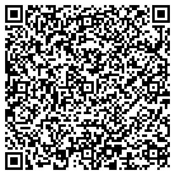 QR-код с контактной информацией организации Юлита, ЧУП