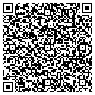 QR-код с контактной информацией организации Темп-Тэй,OOO