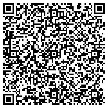 QR-код с контактной информацией организации Кекстайл, ООО