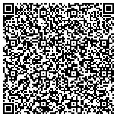 QR-код с контактной информацией организации Динамо Програм Брест, CООО