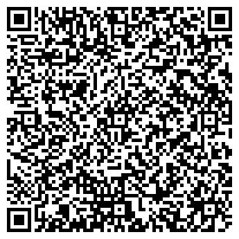 QR-код с контактной информацией организации Родан и К, ОДО