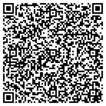 QR-код с контактной информацией организации Мэрил Студия