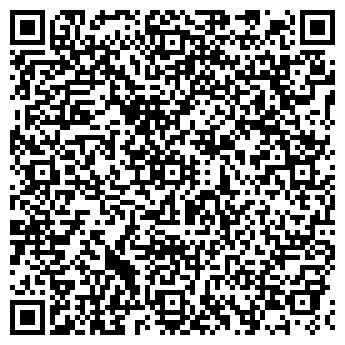 QR-код с контактной информацией организации Мартина Люкс, АО