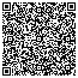 QR-код с контактной информацией организации АмиКо, ООО