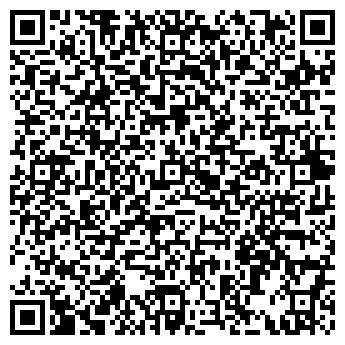 QR-код с контактной информацией организации Писарик Д. А., ИП