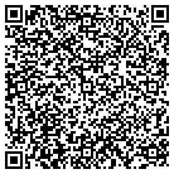 QR-код с контактной информацией организации Инита, ООО