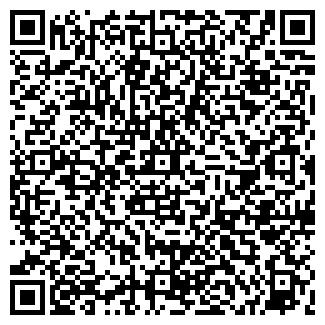 QR-код с контактной информацией организации Ачоса, ООО