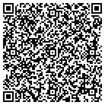 QR-код с контактной информацией организации Леди-Текс, ЧПУП