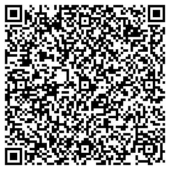 QR-код с контактной информацией организации Мадам Римма, ЧТПУП