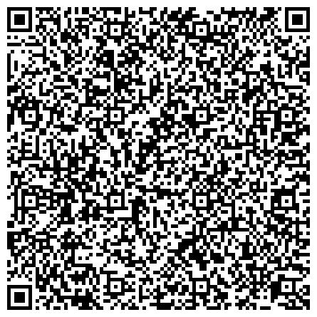 QR-код с контактной информацией организации ТРАНСПОРТНАЯ ИНСПЕКЦИЯ