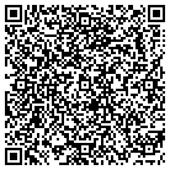 QR-код с контактной информацией организации Сэконд Лэнд, ЧТУП