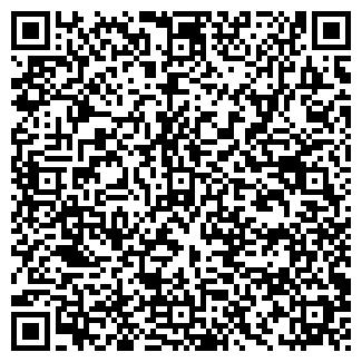 QR-код с контактной информацией организации Компонент, УП