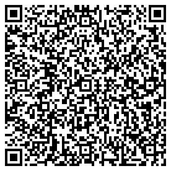 QR-код с контактной информацией организации МерФорт, ЧУП