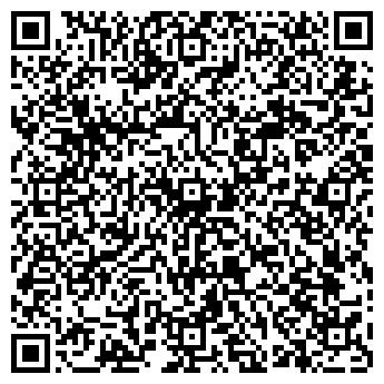 QR-код с контактной информацией организации АМ-Холдинг, ООО