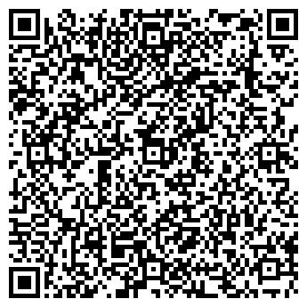 QR-код с контактной информацией организации Эффект-Стиль, ЧУП