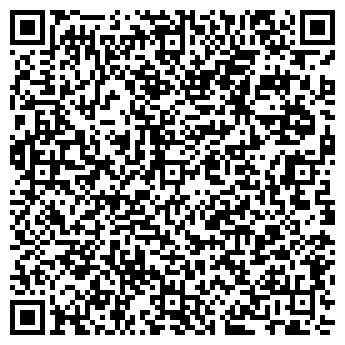 QR-код с контактной информацией организации Блик, ЧУП