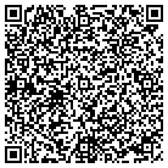 QR-код с контактной информацией организации Джерза, ЧУП