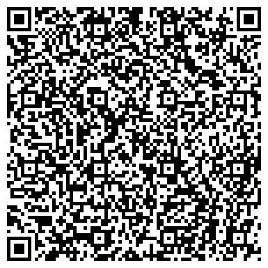 QR-код с контактной информацией организации БТА СТРАХОВАЯ КОМПАНИЯ, СЕМИПАЛАТИНСКОЕ ПРЕДСТАВИТЕЛЬСТВО