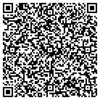 QR-код с контактной информацией организации Экос, ЧТУП