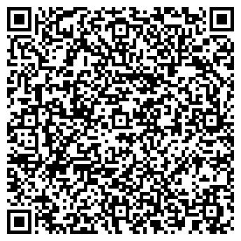 QR-код с контактной информацией организации Серикова В. В., ИП