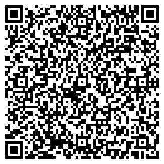 QR-код с контактной информацией организации ИНСПЕКЦИЯ
