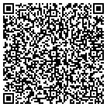 QR-код с контактной информацией организации Сегень В. С, ИП
