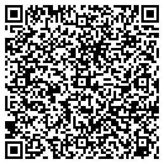 QR-код с контактной информацией организации Ретер, ОДО