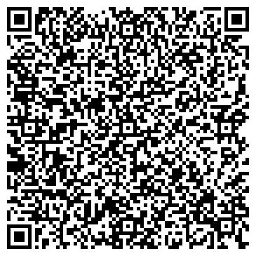 QR-код с контактной информацией организации Экстра-торг, ООО