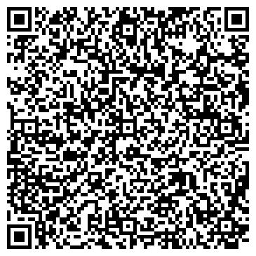 QR-код с контактной информацией организации Белая лиса, ЧП