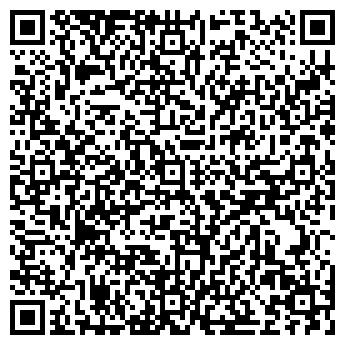 QR-код с контактной информацией организации 8 Марта, ОАО