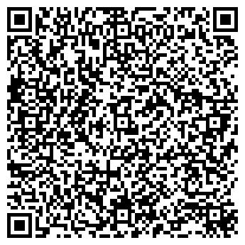 QR-код с контактной информацией организации Доместик, ОДО