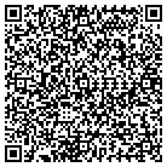 QR-код с контактной информацией организации КВИТ ФИРМА, ООО