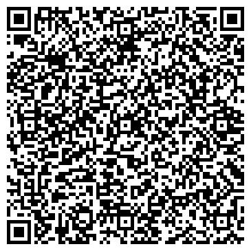 QR-код с контактной информацией организации Шилейко Т. С. (Ангел), ИП