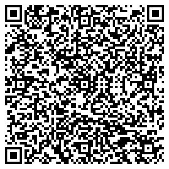 QR-код с контактной информацией организации Фелисити, ЧТУП