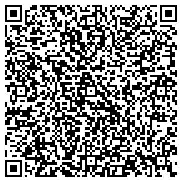 QR-код с контактной информацией организации Студио ИТБИ, ООО