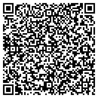 QR-код с контактной информацией организации Сорхат, ООО