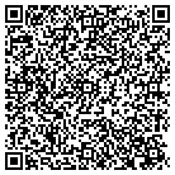 QR-код с контактной информацией организации Кромлекс, ОДО