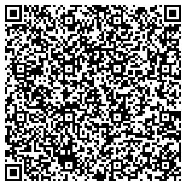 QR-код с контактной информацией организации Шуз интерпрайз, ЧПУП