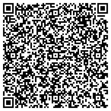 QR-код с контактной информацией организации Кондра Делюкс, СООО