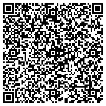 QR-код с контактной информацией организации Твин, ООО