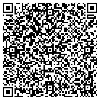 QR-код с контактной информацией организации Бельканте, АО