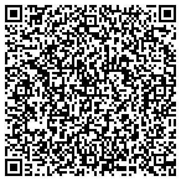QR-код с контактной информацией организации Mira Fashion, ЧПУП