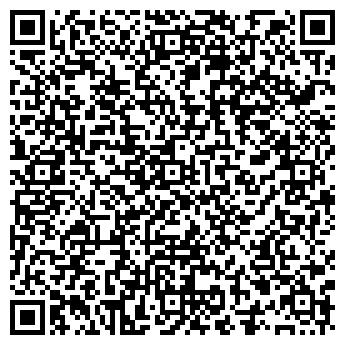 QR-код с контактной информацией организации Нида, АО