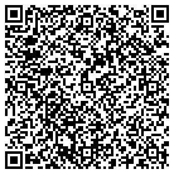QR-код с контактной информацией организации Мара, АО