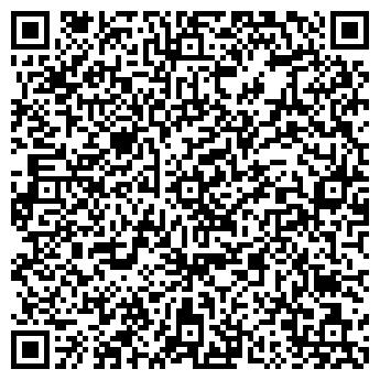 QR-код с контактной информацией организации Гиль А. С., ИП