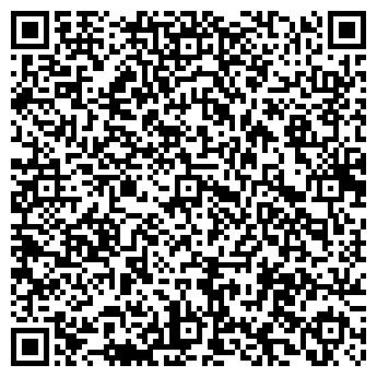 QR-код с контактной информацией организации ПроКейс (ProCase), ЧП