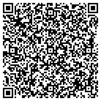 QR-код с контактной информацией организации Адрастейф, ПЧУП