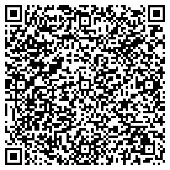 QR-код с контактной информацией организации Витея, ЧТУП