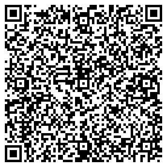 QR-код с контактной информацией организации Мега-Шик, ООО