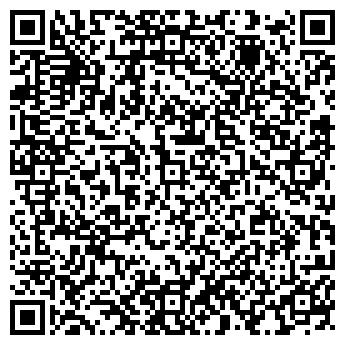 QR-код с контактной информацией организации Митея, ОДО